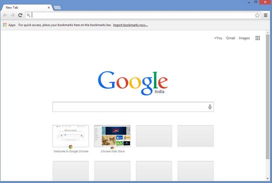 برنامج جوجل كروم اخر اصدار