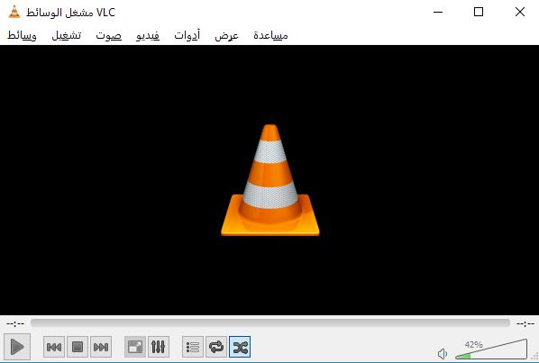 صورة من واجهة برنامج VLC Media Player عربي