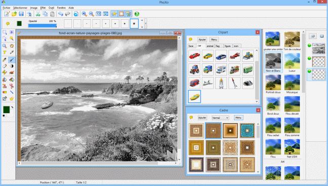 واجهة برنامج PHOXO للكتابة على الصور بالعربي