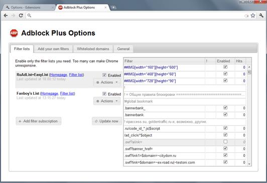 تحميل برنامج adblock plus لجوجل كروم