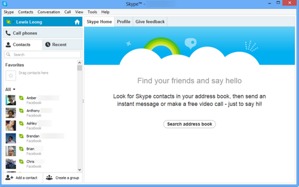 واجهة برنامج سكاي بي احدث اصدار