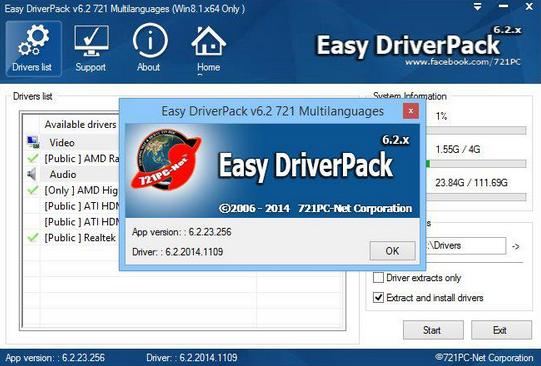 واجهة برنامج Easy Driver Packs