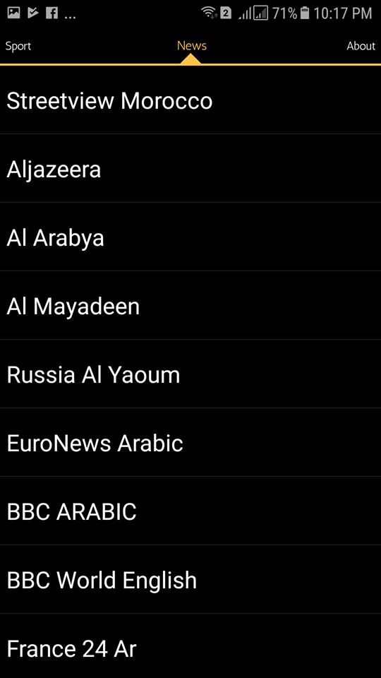 تحميل برنامج Sybla TV مجانا