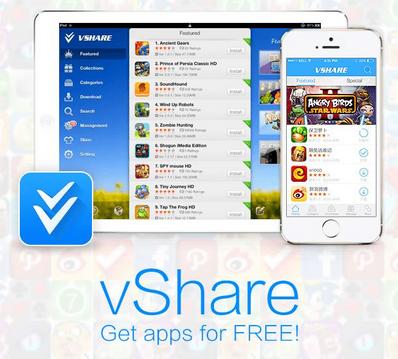 تحميل متجر vshare للتطبيقات مجانا