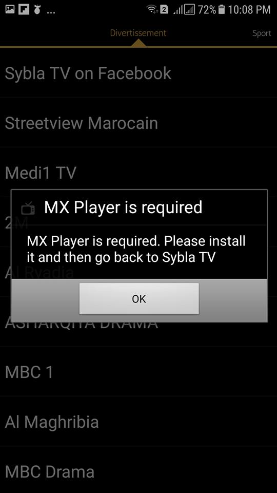 صورة توضح طلب تثبيت برنامج mx بلاير لتشغيل التطبيق