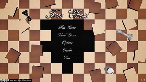 صورة لواجهة لعبة الشطرنج