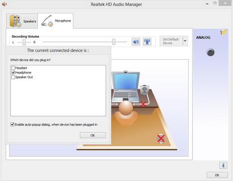 صورة من واجهة برنامج تعريف الصوت لاي جهاز