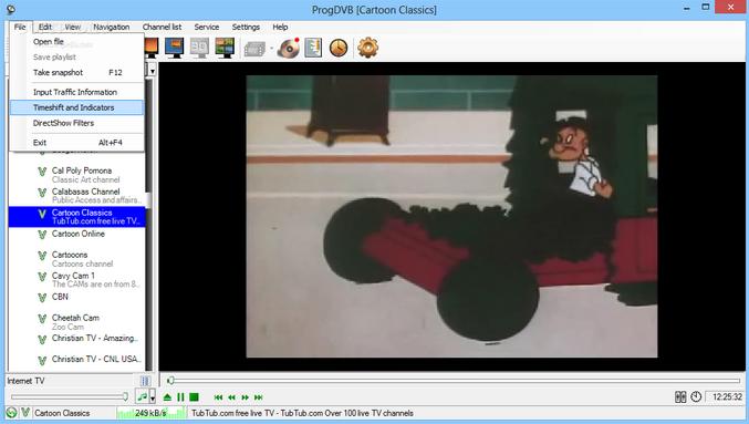 صورة واجهة البرنامج